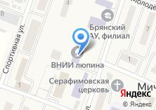 Компания «Всероссийский НИИ люпина» на карте
