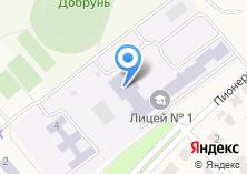Компания «Лицей №1 Брянского района» на карте