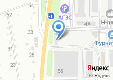 Компания «Армони» на карте