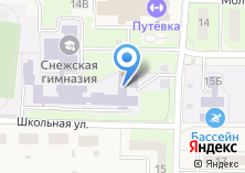 Компания «Снежская средняя общеобразовательная школа» на карте