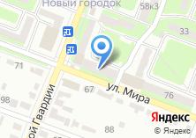 Компания «Районный участок №4» на карте