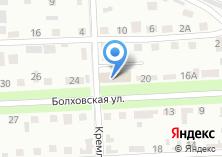 Компания «Бежицкие районные электрические сети» на карте