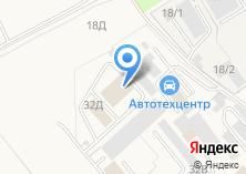 Компания «Автотехцентр на Шоссейной» на карте