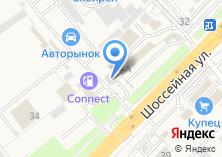 Компания «Автомойка на Шоссейной» на карте