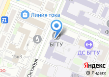 Компания «Брянский государственный технический университет» на карте