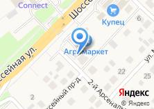 Компания «Мастерская шиномонтажа на переулке 2-й Арсенальный» на карте