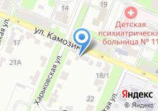 Компания «Авторемонтная мастерская на ул. Камозина» на карте