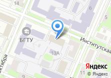 Компания «БГТУ» на карте