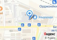 Компания «Быстрозайм» на карте