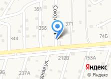 Компания «Glass Car service» на карте