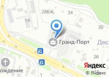 Компания «Новый Интерьер» на карте