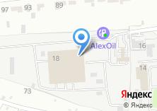 Компания «KochChemie» на карте
