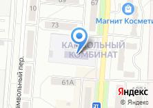 Компания «Детский сад №101» на карте