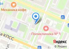 Компания «Брянск-подарки» на карте