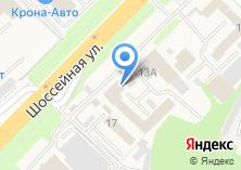 Компания «ГОСТСЕРТГРУПП Брянск» на карте