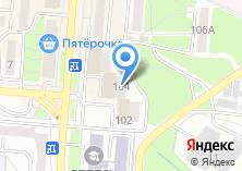 Компания «Исцеление» на карте
