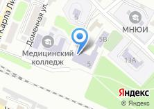 Компания «Центр внешкольной работы г. Брянска» на карте