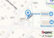 Компания «Строящееся административное здание по ул. Шоссейная» на карте