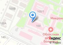 Компания «Детская областная больница» на карте
