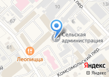 Компания «Супоневожилкомхоз» на карте