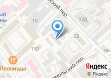 Компания «Сауна в Супонево» на карте