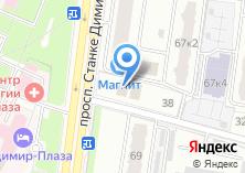 Компания «Центр подготовки и повышения квалификации работников ТЭК России» на карте