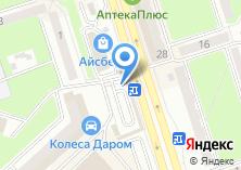 Компания «Автостоянка на Авиационной» на карте
