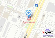Компания «Медицинский центр здоровье» на карте