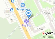 Компания «Томми» на карте