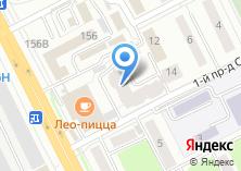 Компания «Строящийся жилой дом по ул. Станке Димитрова 1-й проезд» на карте
