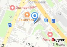 Компания «ЭРГО Русь ЗАСО» на карте
