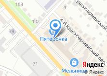 Компания «УмЧаТа» на карте
