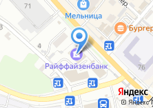Компания «Райффайзенбанк» на карте