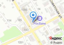 Компания «ЛУКОЗА» на карте