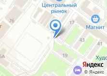 Компания «Центральный рынок г. Брянска» на карте
