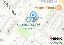 Компания «Брянский государственный краеведческий музей» на карте