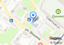 Компания «Средняя общеобразовательная школа №2 им. Д.Е. Кравцова» на карте