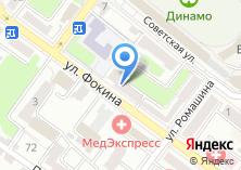 Компания «БиGOODи» на карте