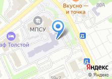 Компания «Интуиция» на карте