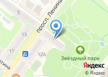 Компания «Русалка-тур» на карте