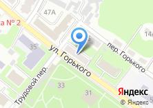 Компания «Магазин антиквариата и сувениров на ул. Горького» на карте
