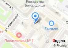 Компания «Брянская областная общественная организация профсоюза работников здравоохранения РФ» на карте