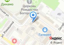 Компания «Управление имущественных отношений Брянской области» на карте
