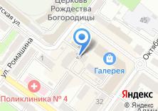 Компания «Креатив» на карте
