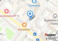 Компания «БГСН» на карте