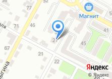 Компания «Строящееся административное здание по ул. Красина» на карте