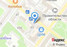 Компания «Квин-тур» на карте