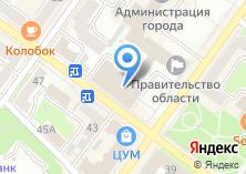 Компания «Брянский городской театр драмы им. А.К. Толстого» на карте