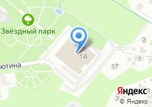 Компания «Брянский областной дворец детского и юношеского творчества им. Ю.А. Гагарина» на карте