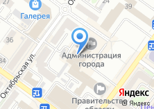 Компания «Администрация г. Брянска» на карте